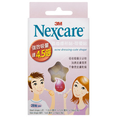 3M - Nexcare Acne Dressing (Cute Shape) 28 pcs