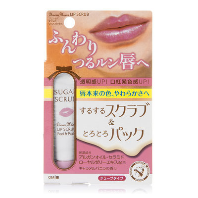 OMI - Princess Majoca Lip Scrub Gel 7g
