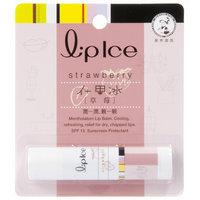 Mentholatum - Lipice Lip Balm SPF 15 (Starwberry) 3.5g