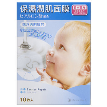 Mandom - Barrier Repair Facial Mask (Hyaluronic Acid) 10 pcs
