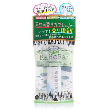 KAMINOMOTO - Hairi KaHoRe Leave-In Conditioner (Mix berry) 30g