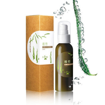 Beiwei 23.5 - Bamboo Ultra Hydrating Lotion 100ml