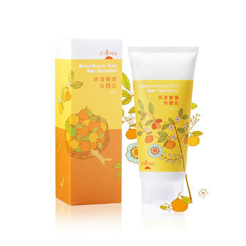 Beiwei 23.5 - Bumper Harvest Fiest Body Lotion 150ml