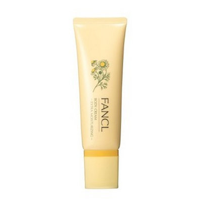 Fancl - Body Cream - Extra Moisturizing 120g