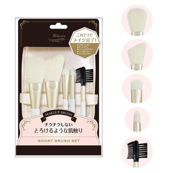 LUCKY TRENDY - Felicela Short Make up Brush 1 set
