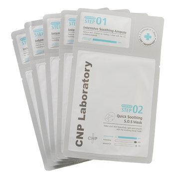 CNP Laboratory - 2 Step S.O.S Mask Box Set 5 pcs