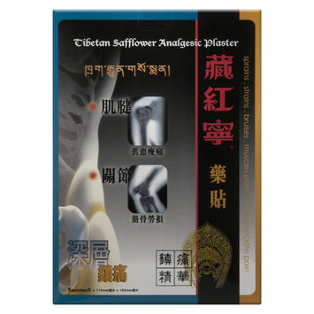 HERBALGY - Cibetan Safflower Analgesic Plaster 5 pcs