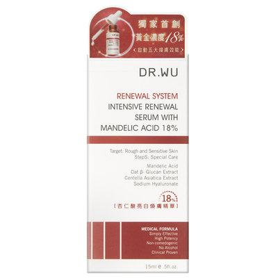 Dr. Wu - Renewal System Intensive Renewal Serum With Mandelic Acid 18% 15ml/0.5oz