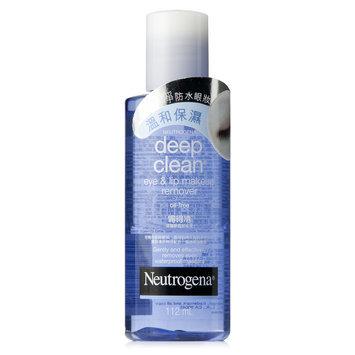 Neutrogena Deep Clean Eye & Lip Oil-Free Makeup Remover