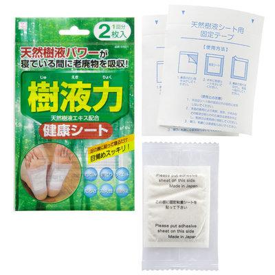 Kokubo - Detox Foot Pads 2 pcs