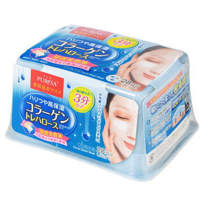 Utena - Puresa Daily Care Mask (Collagen) 28 pcs