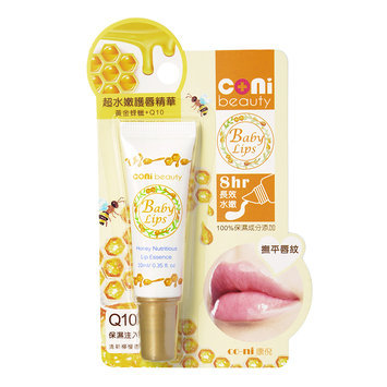coni beauty - Honey Nutritious Lip Essence 10ml/0.35oz