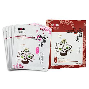 coni beauty - Herbal Saussurea Involucrata Bright Reveal Mask 5 sheets