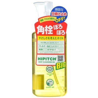 Kokuryudo - Hipitch Deep Cleansing Oil 250ml