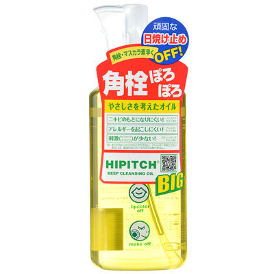 Kokuryudo - Hipitch Deep Cleansing Oil 250ml