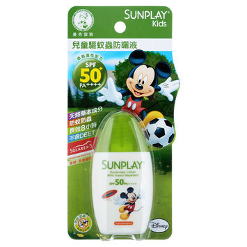 Mentholatum - Sunplay Kids Sunscreen Lotion SPF 50 PA++++ (With Insect Repellent) 35g