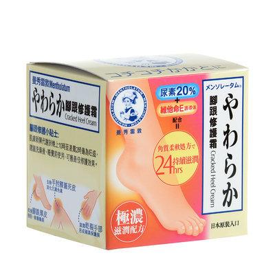 Mentholatum - Cracked Heel Cream 90g