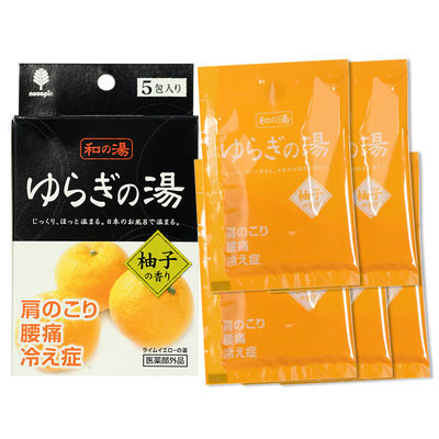 Kokubo - Bath Salt (Citron) 5 pcs