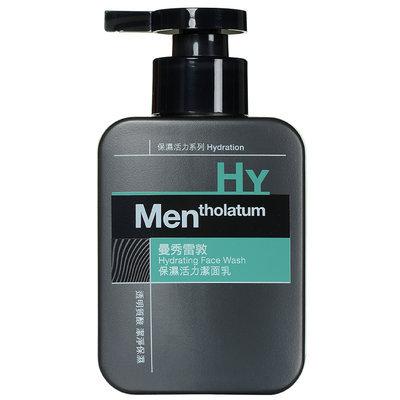 Mentholatum - Men HY Hydrating Face Wash 150ml