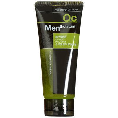 Mentholatum - Men OC Smooth Daily Scrub 100g