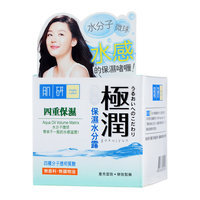 Mentholatum - Hada Labo Super Hyaluronic Acid Water Gel 50g