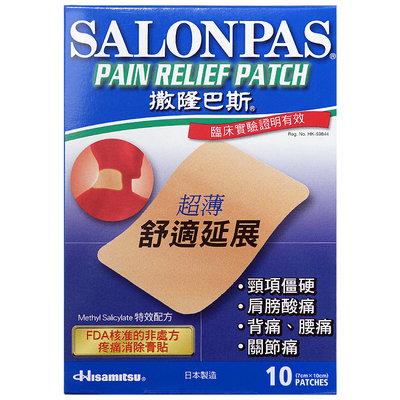 Salonpas - Pain Relief Patch 10 pcs