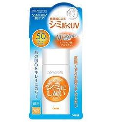 OMI - Solanoveil Protect Face Milk SPF 50 40ml