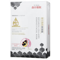 Dr. Morita - Repairing Collagen Essence Facial Mask 7 pcs