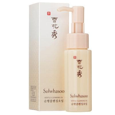 Sulwhasoo - Gentle Cleansing Oil 50ml