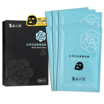 BeautyMate - High Moisture Penetration Camellia Black Mask 6 sheets