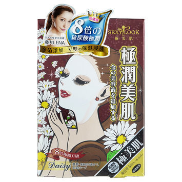 Sexy Look - Intensive Moisturizing Duo Lifting Mask 5 pcs