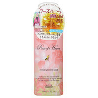 Kose - Rose of Heaven Hand & Body Milk 60ml/2oz