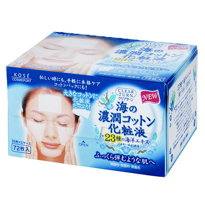 Kose - Clear Turn 23 Marine Essence in Cotton (Blue Box) 72 pcs