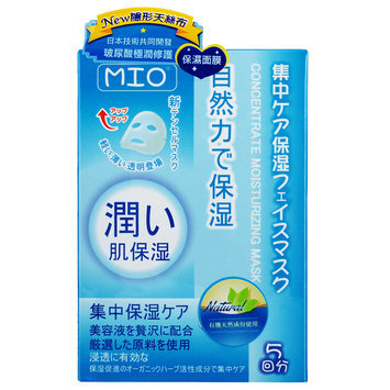 MIO - 4N Equations Concentrate Moisturizing Mask 5 pcs