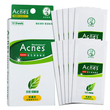 Mentholatum - Acnes Medicated Nose Pore Strip 10 pcs