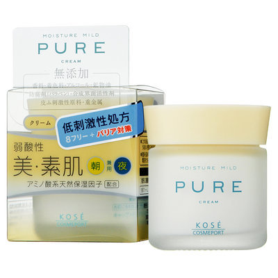 Kose - Moisture Mild Pure Cream 50g