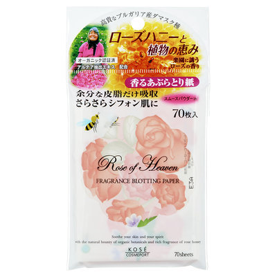 Kose - Rose of Heaven Fragrance Blotting Paper 70 pcs
