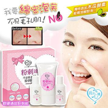 My Scheming - Blackhead Remover Pore Cleanser Set (3 items): Sebum 20ml + Mask 60ml + Essencener 20ml 3 pcs