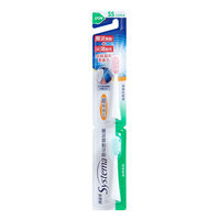 LION - Systema Sonic Toothbrush (Compact Head) (SS) (Refill) 2 pcs