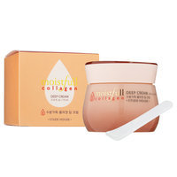 Etude House - Moistfull Collagen Deep Cream 75ml/2.53oz