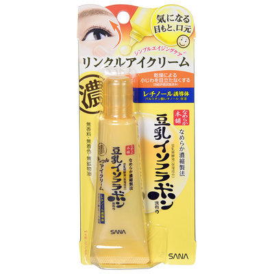 SANA - Soy Milk Wrinkle Eye Cream 25g