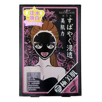 Sexy Look - Brightening Mask 5 Sheets