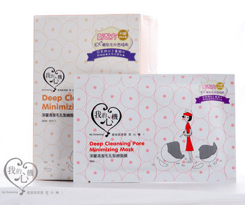 My Scheming - Deep Cleansing Pore Minimizing Mask 10 sheets