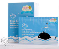 My Scheming - Deep Ocean Water Saccharide Isomerate Mask 10 pcs