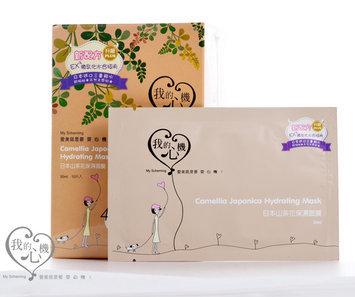My Scheming - Camellia Japonica Hydrating Mask 10 pcs