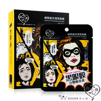 My Scheming - Intensive Firming Black Eye Mask 10 pcs