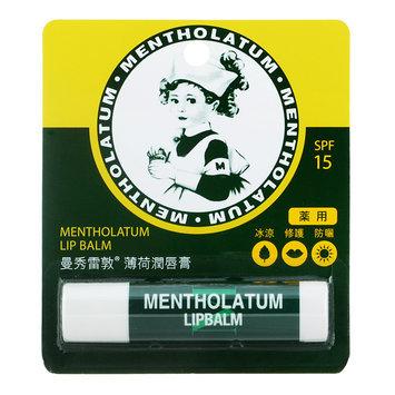 Mentholatum - Lip Balm SPF 15 (Mint) 3.5g