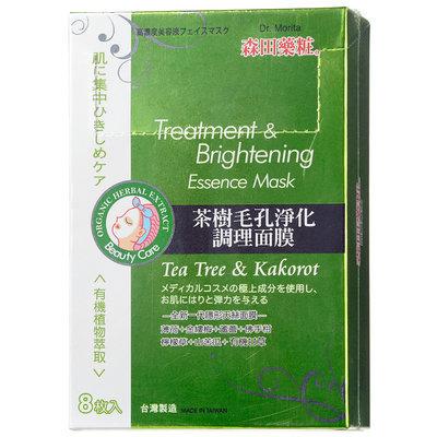 Dr. Morita - Treatment & Brightening Essence Mask (Tea Tree & Kakorot) 8 pcs