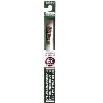 Ebisu - Toothbrush (B-N35) (Random Color) 1 pc