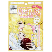 Creer Beaute - The Rose of Versailles Oscar & Rosalie Face Mask 1 pc